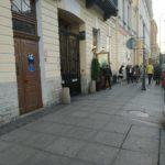 Помещение свободного назначения Итальяская дом 11